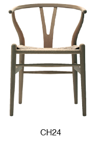what-s-new-chs-chairs-for-promo