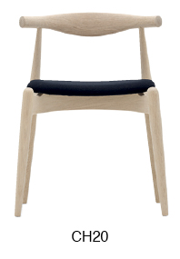 what-s-new-chs-chairs-for-promo4.3