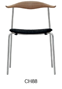 what-s-new-chs-chairs-for-promo5
