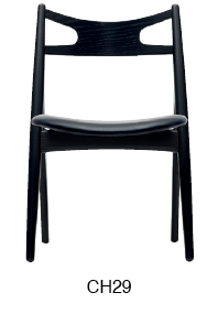 what-s-new-chs-chairs-for-promo6